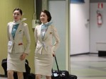 Volo Korean Air - HostessVolo Korean Air - Hostess